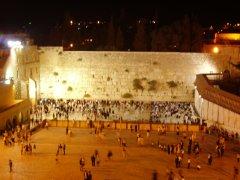 Muro Occidental